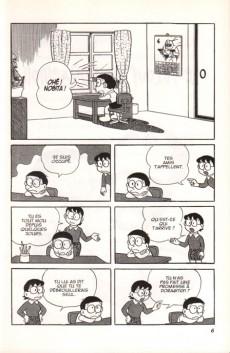 Extrait de Doraemon, le Chat venu du futur -7- Tome 7