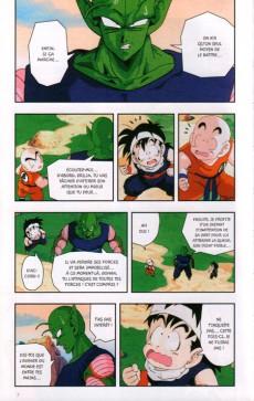 Extrait de Dragon Ball Z -4- 1re partie : Les Saïyens 4