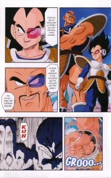 Extrait de Dragon Ball Z -3- 1re partie : Les Saïyens 3