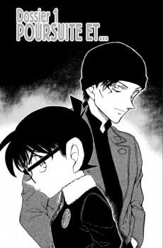 Extrait de Détective Conan -58- Tome 58