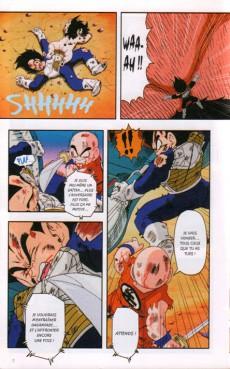 Extrait de Dragon Ball Z -6- 2e partie : Le Super Saïyen / le commando Ginyu 1