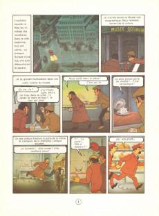 Extrait de Tintin - Divers -C3- Tintin et le lac aux requins