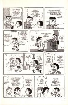 Extrait de Doraemon, le Chat venu du futur -9- Tome 9