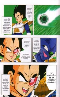 Extrait de Dragon Ball Z -7- 2e partie : Le Super Saïyen / le commando Ginyu 2