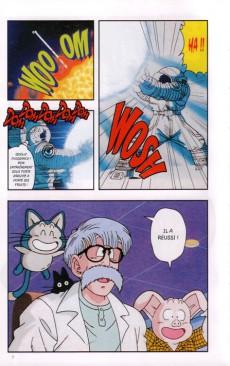 Extrait de Dragon Ball Z -8- 2e partie : Le Super Saïyen / le commando Ginyu 3