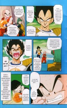 Extrait de Dragon Ball Z -9- 2e partie : Le Super Saïyen / le commando Ginyu 4