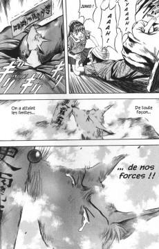 Extrait de Otogi Matsuri -11- Tome 11