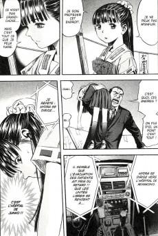 Extrait de Otogi Matsuri -10- Tome 10