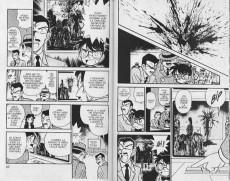 Extrait de Détective Conan -4a- Tome 4