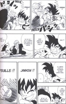 Extrait de Dragonball (Perfect Edition) -4- Tome 4