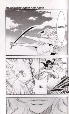 Extrait de Bleach -34- King of the Kill