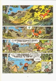 Extrait de Hugo (Bédu) -3- Le pommier de Dieu