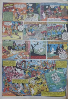 Extrait de Vaillant (le journal le plus captivant) -551- Vaillant