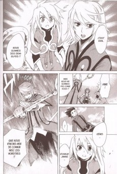 Extrait de Tales of Symphonia -2- Volume 2