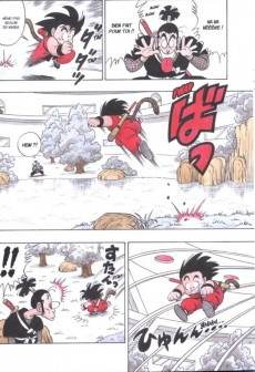 Extrait de Dragonball (Perfect Edition) -5- Tome 5
