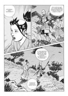 Extrait de Tengu-do -1- Disciple