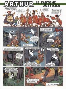 Extrait de Arthur le fantôme justicier (Cézard, divers éditeurs) -6(1)- Arthur contre César