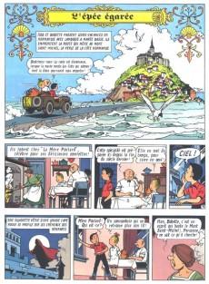 Extrait de Bob et Bobette (Publicitaire) -Ag5- L'épée égarée