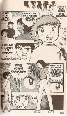 Extrait de Captain Tsubasa / Olive & Tom -4- Accéder au niveau national !