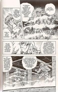 Extrait de Les chevaliers du Zodiaque (Kana) -12- Affrontement mortel dans la salle du grand Pope