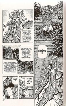 Extrait de Les chevaliers du Zodiaque (Kana) -17- Le Chant d'Athéna