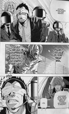 Extrait de Death Note -7- Tome 7