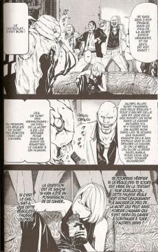 Extrait de Death Note -8- Tome 8