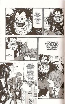 Extrait de Death Note -3- Tome 3
