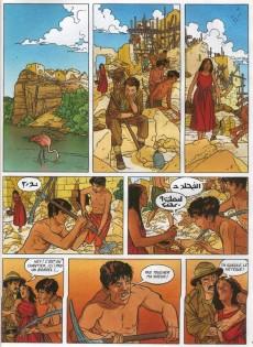 Extrait de Dorian Dombre -3- Un tour au purgatoire