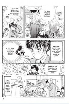 Extrait de Le fabuleux destin de Taro Yamada -5- Tome 5
