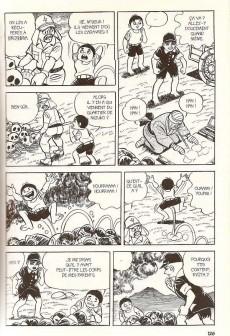 Extrait de Gen d'Hiroshima -3- Tome 3