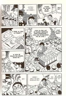 Extrait de Gen d'Hiroshima -4- Tome 4