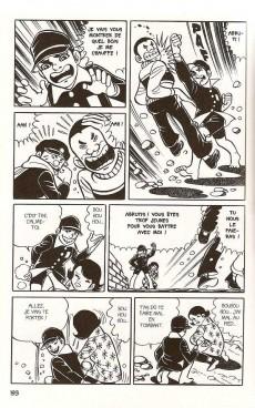 Extrait de Gen d'Hiroshima -5- Tome 5