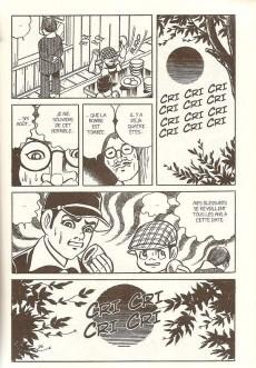 Extrait de Gen d'Hiroshima -7- Tome 7