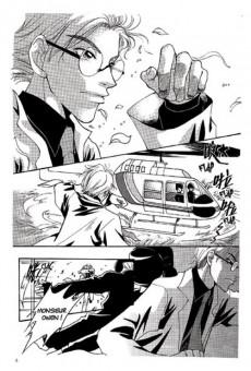 Extrait de Golden man -1- Volume 1