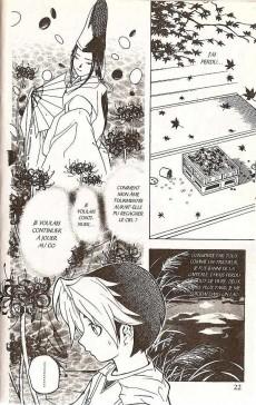Extrait de Hikaru no go -1- Résurection d'un génie du Go