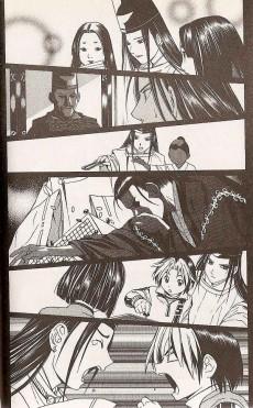 Extrait de Hikaru no go -5- La première étape