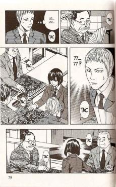 Extrait de Hikaru no go -9- L'examen principal commence