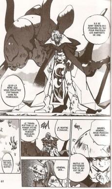 Extrait de Hoshin -6- Le général des Yin