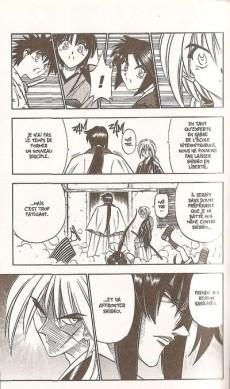Extrait de Kenshin le Vagabond -11- Prélude à la chute