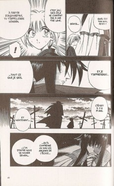 Extrait de Kenshin le Vagabond -12- Incendie à Tokyo