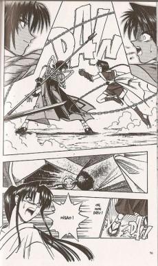 Extrait de Kenshin le Vagabond -15- Le Géant contre le surhomme