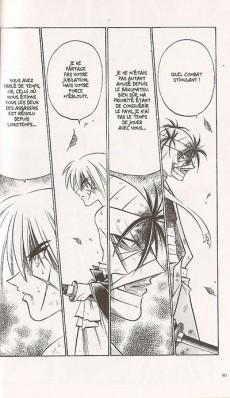 Extrait de Kenshin le Vagabond -17- Celui que le temps a choisi