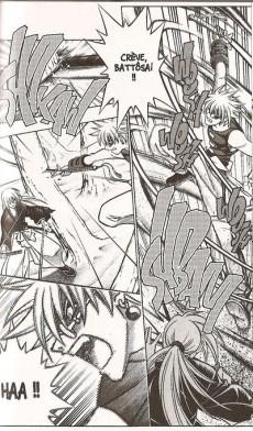 Extrait de Kenshin le Vagabond -27- La réponse