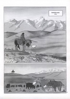 Extrait de Kizilkum