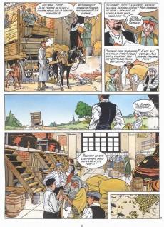 Extrait de Les maîtres de l'Orge -3- Adrien, 1917