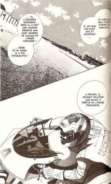 Extrait de Mars (Soryo) -14- Tome 14