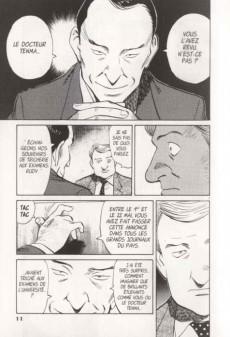 Extrait de Monster (Urasawa) -8- Mon héros sans nom