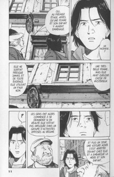 Extrait de Monster (Urasawa) -11- L'angle mort