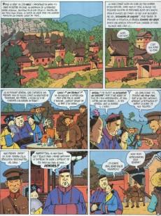 Extrait de Munro -3- Les fleurs bleues de Ha.Ta.Men